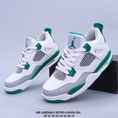 cheap quality Air Jordan 4 sku 383